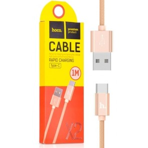 HOCO USB Cable - Knitted X2 Type-C 3A 1M gold