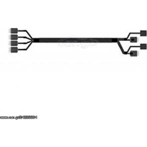 Intel 2U Switch cable SFF-8611(725mm)