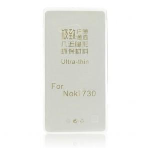 Back Case Ultra Slim 0,3mm - NOK 730/735  transparent