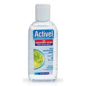 ACTIVEL αντισηπτικό gel χεριών, με γλυκερίνη & aloe vera, 80ml