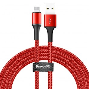 BASEUS cable USB - Type C QC3.0 Fast Charge PD Power Delivery 3.0 5A Gray 2m Gray CATSS-B0G