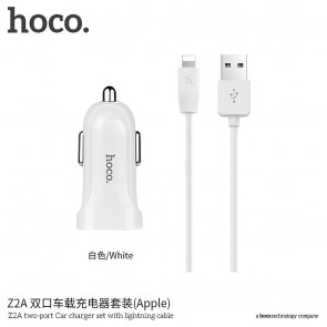 HOCO car charger double USB port 2,4A with for iPhone Lightning 8-pin cable Z2A white
