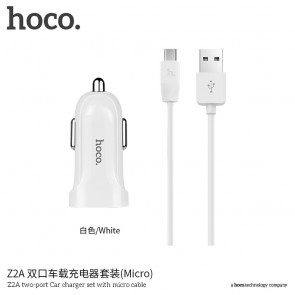 HOCO car charger double USB port 2,4A with Micro cable Z2A white